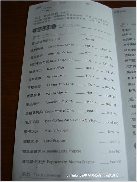 23菜單1.JPG