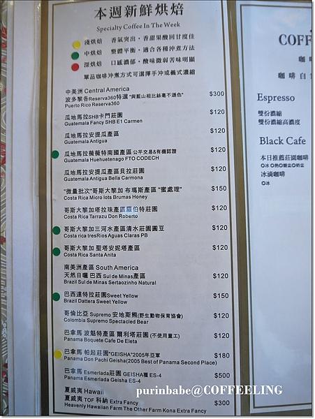13菜單1.jpg