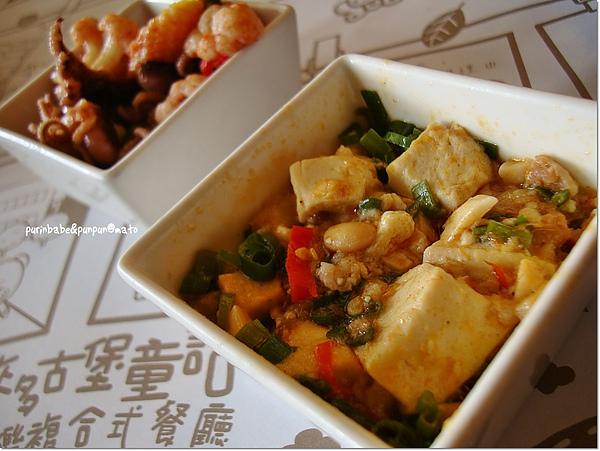 13豆腐.jpg