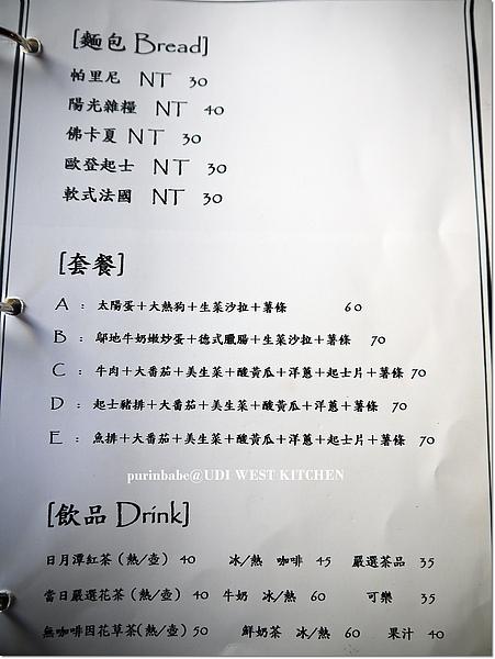 11早餐菜單2.jpg