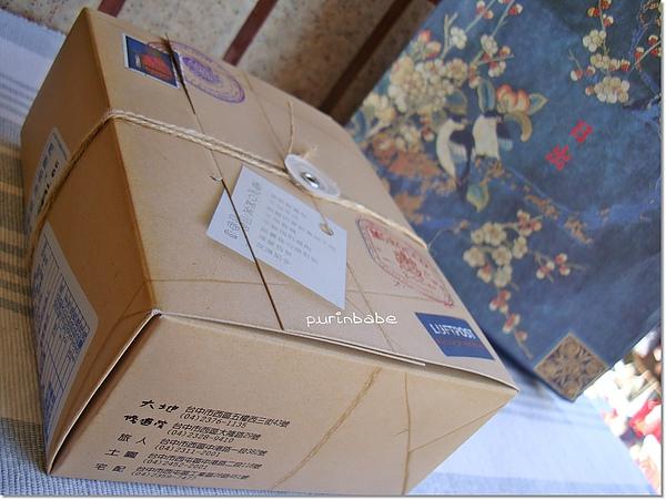 7土鳳外盒.jpg