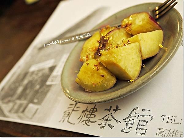 24紫皮涼薯.JPG