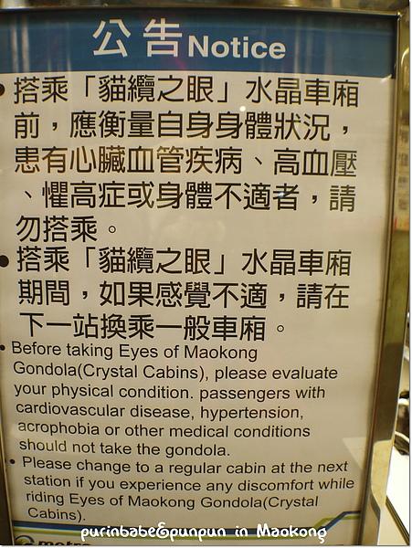 9警告標語.jpg