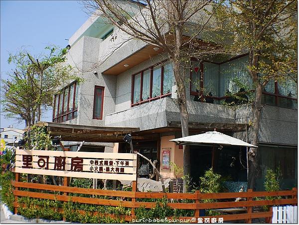 2里可廚房.JPG