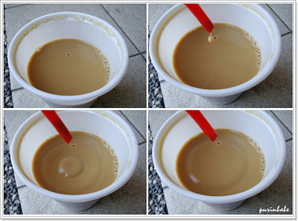 7咖啡乳水滴.jpg