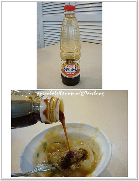 12加醬油膏.jpg