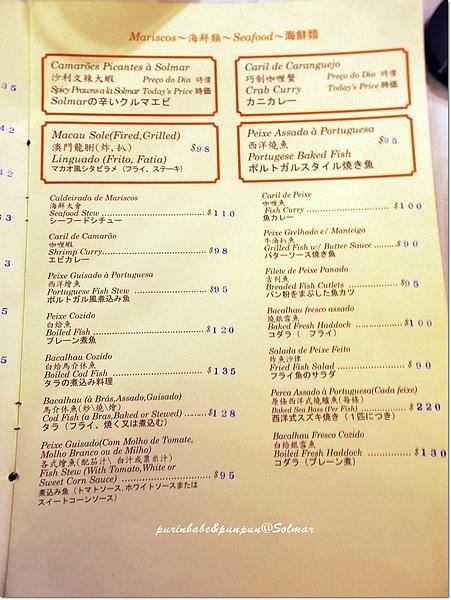 8菜單3.jpg