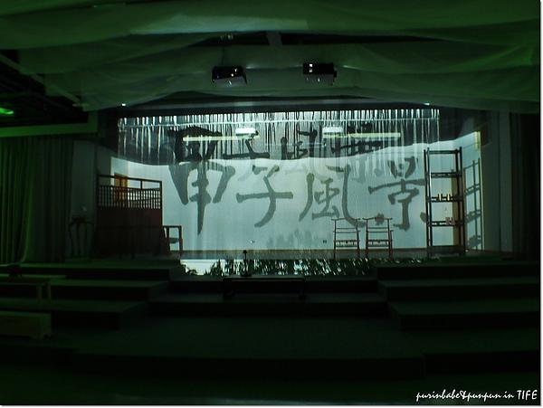 14甲子風景.jpg