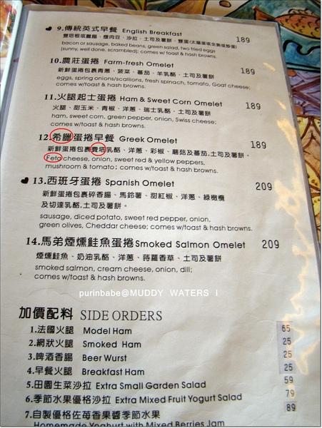 16菜單3.JPG