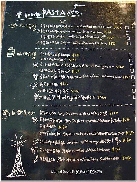 5菜單5.jpg