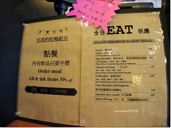 19菜單1.JPG