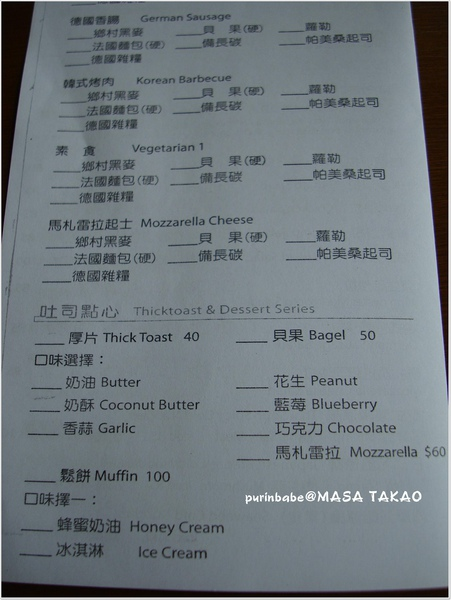 26菜單6.JPG