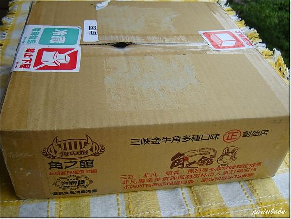 1厚紙盒.jpg