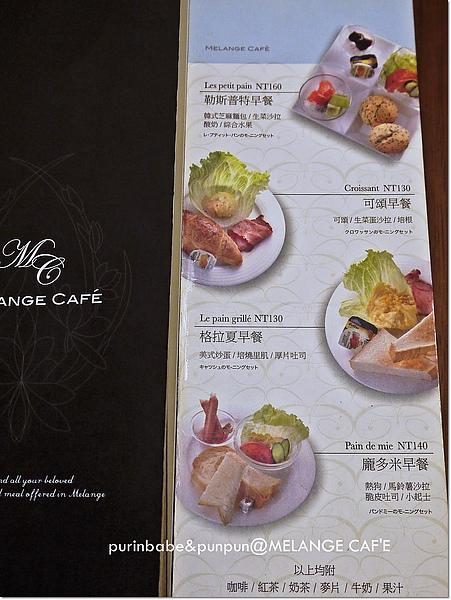 11早餐菜單.jpg