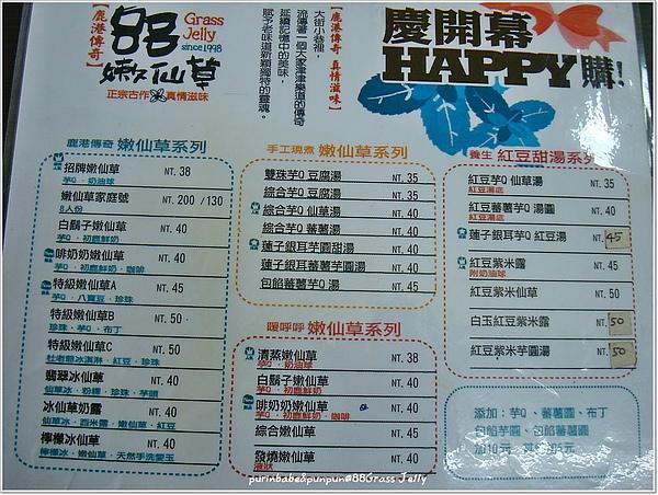 4菜單1.jpg