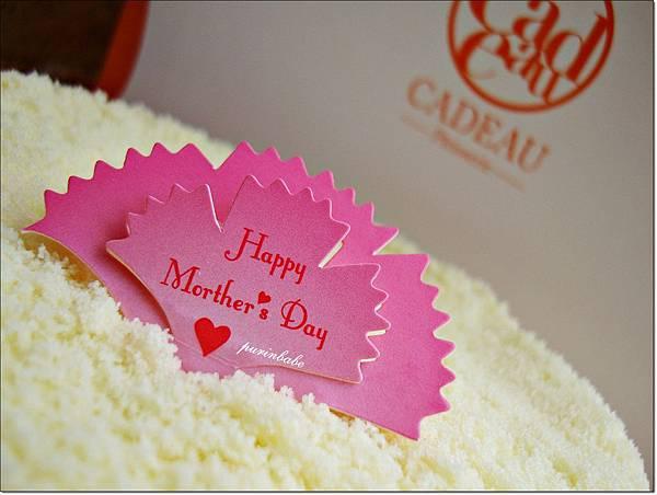 8母親節快樂.JPG