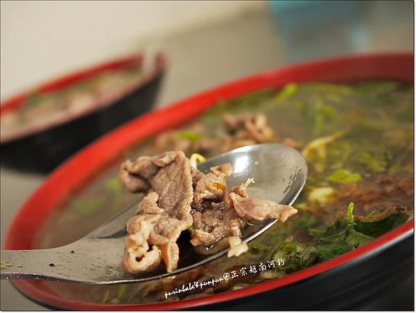 14牛肉.JPG