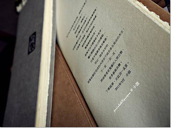 25小說緣起.JPG