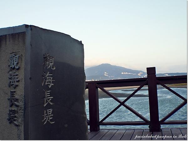 10觀海長堤.jpg
