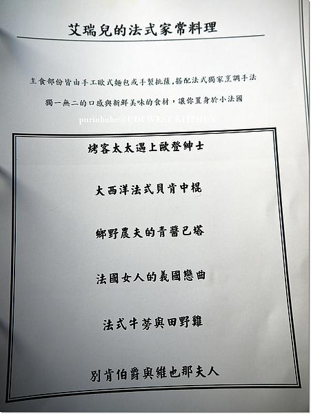 15家常料理菜單2.jpg