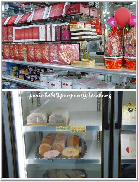 3喜餅盒冷藏櫃.jpg