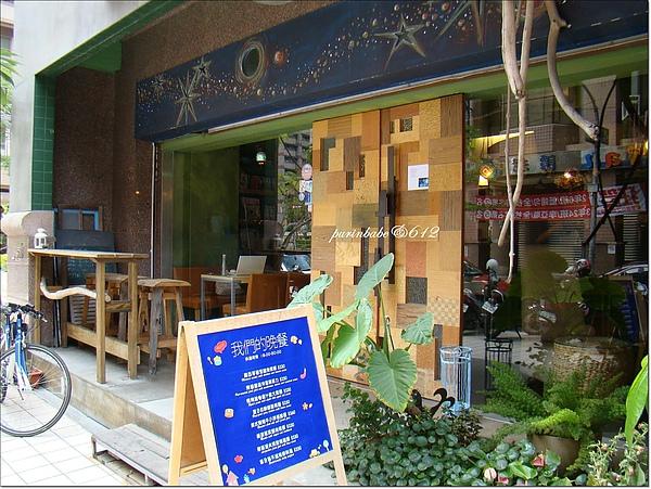 2店門口.JPG