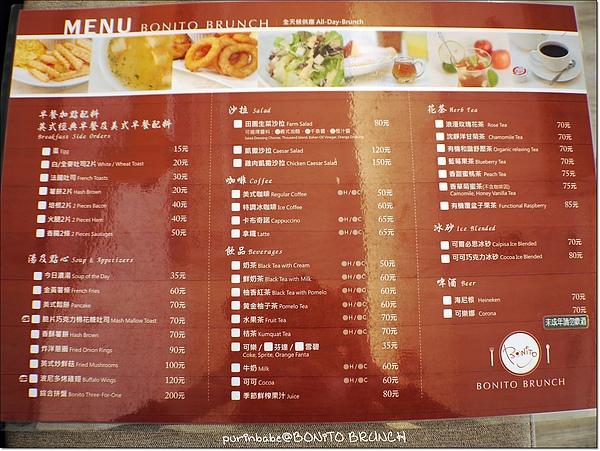 11菜單2.JPG