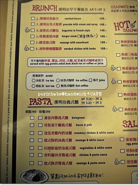 11義大利麵菜單.jpg