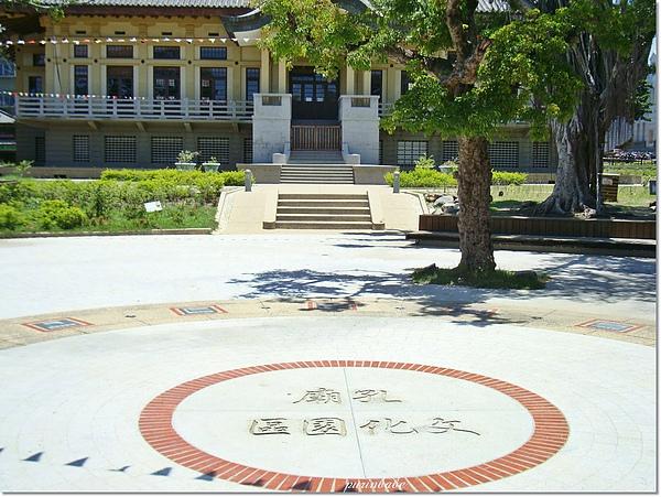 11孔廟文化園區.jpg