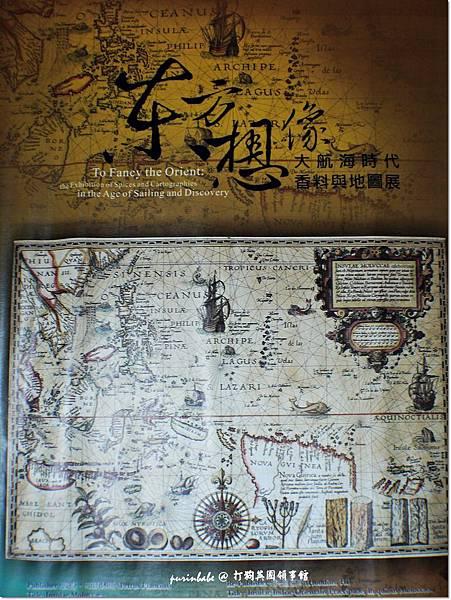 24東方想像香料地圖展.JPG