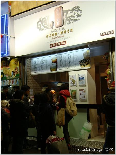 7貢茶.JPG