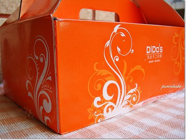 1紙盒1.jpg