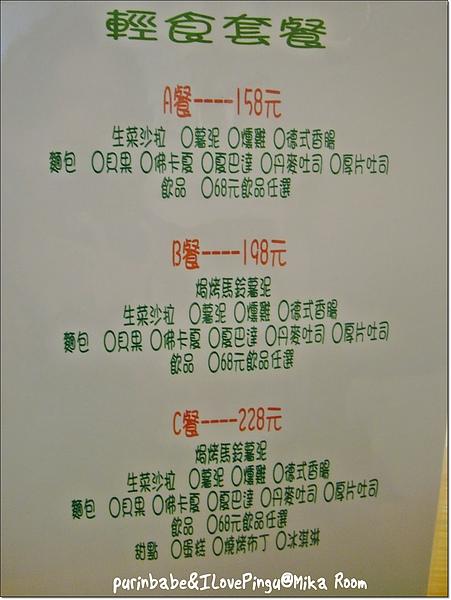 20菜單4.jpg