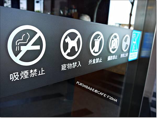 4禁止攝影.JPG