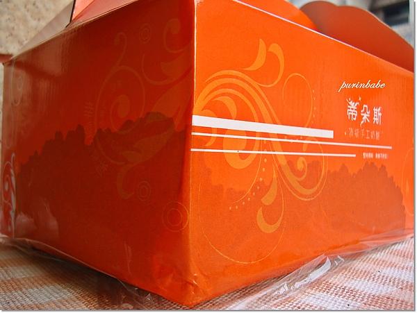 2紙盒2.jpg