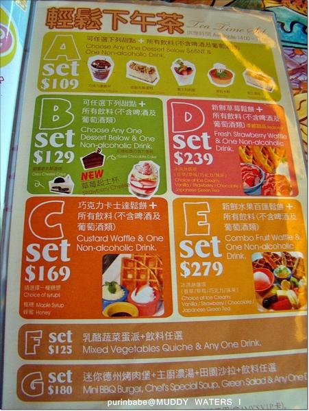 14下午茶菜單.JPG