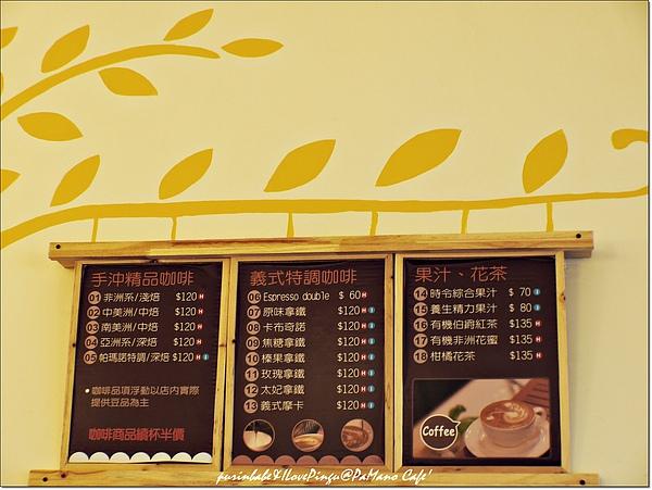 15菜單2.JPG