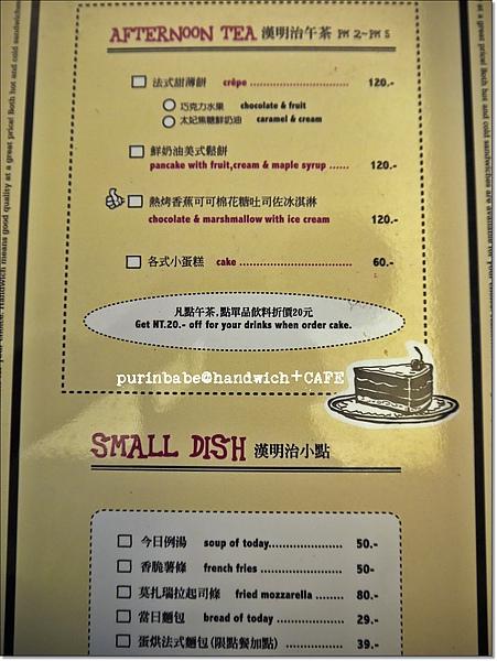 12午茶菜單.jpg