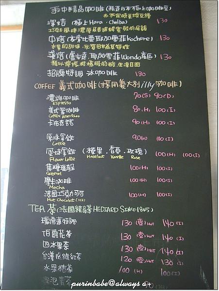 10黑板.jpg
