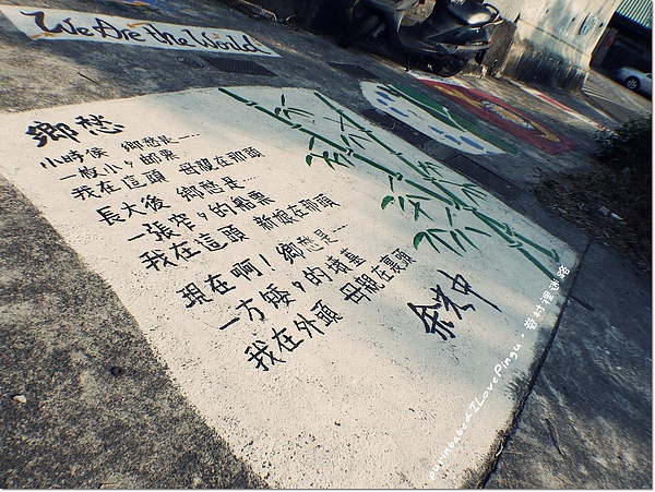 28余光中詩.JPG