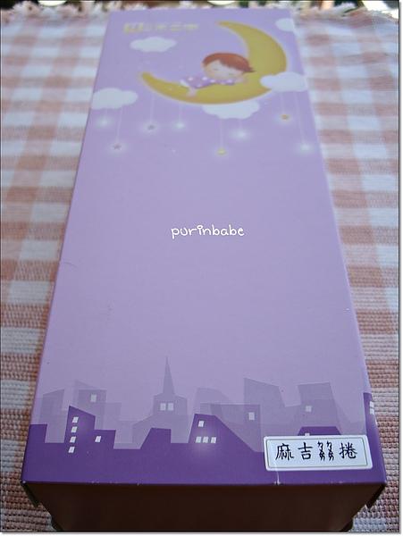 1紙盒.JPG