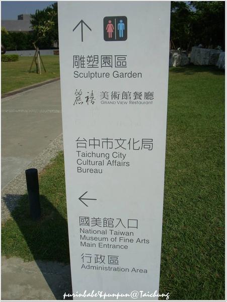 14雕塑園區.jpg