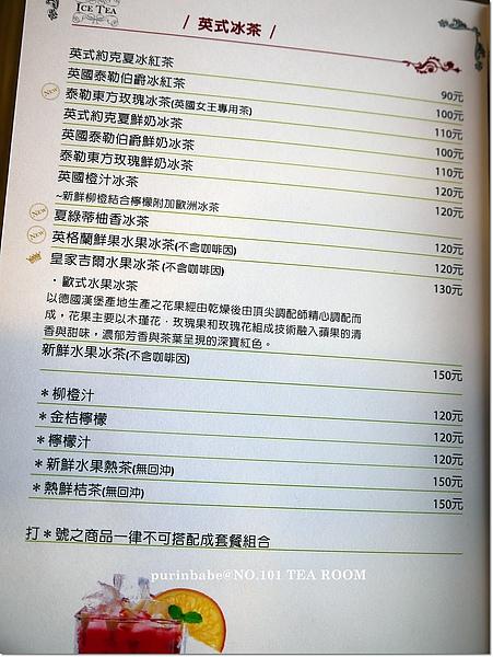 14菜單3.jpg