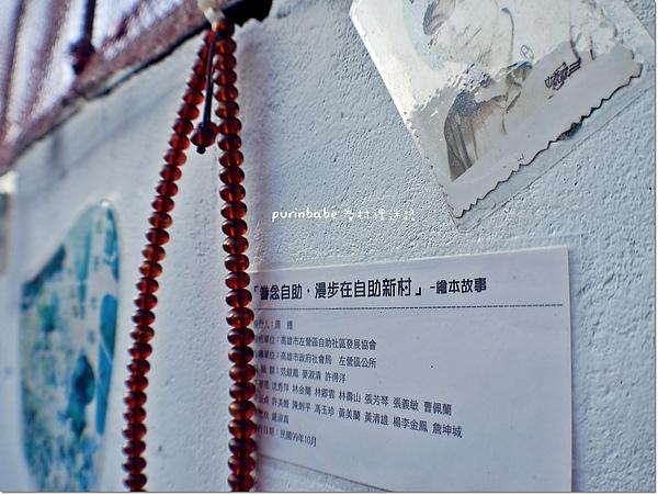 22海青牆面2.jpg