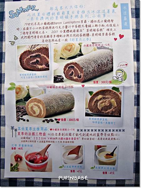 3萊明頓蛋糕介紹.JPG