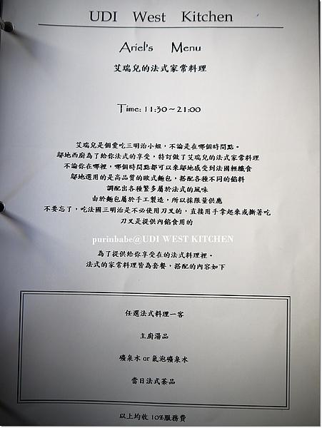 14家常料理菜單1.jpg