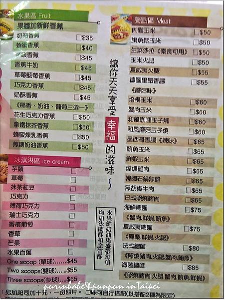 18菜單2.jpg