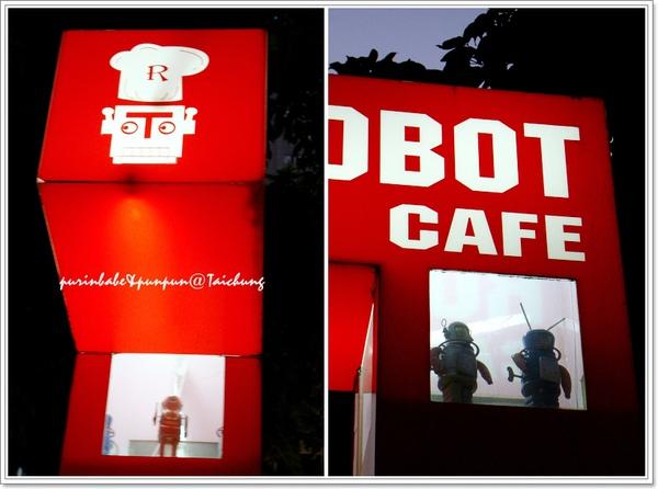 3紅招牌裡的機器人.jpg