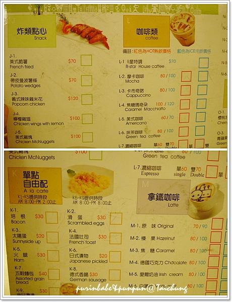 2菜單1.jpg