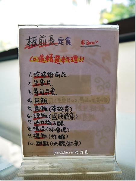 20定食菜單.jpg